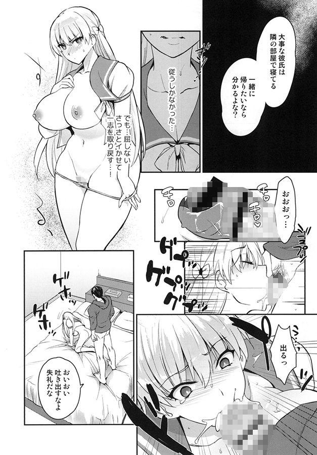 [熟女]「優艶熟女 Vol.010」(島谷愛)