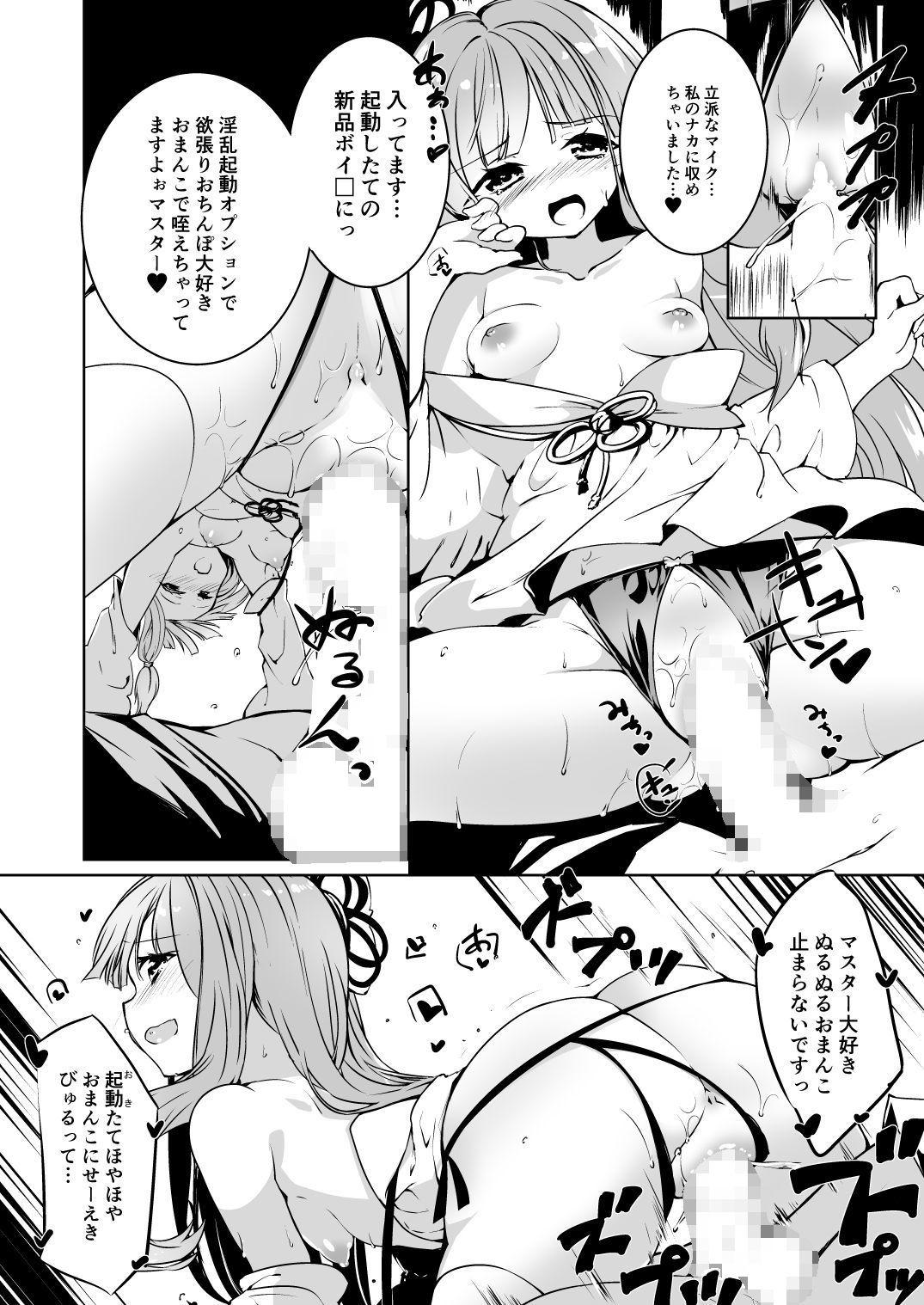 コトノハラバーズ vol.06 【お姉ちゃん観察日記】のサンプル画像2