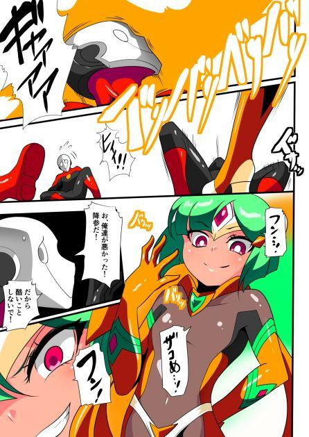 【雷 同人】ヒーローの憂鬱雷1