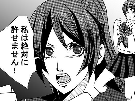 JKクライシス#1冷酷無慙【ヒロピン漫画】