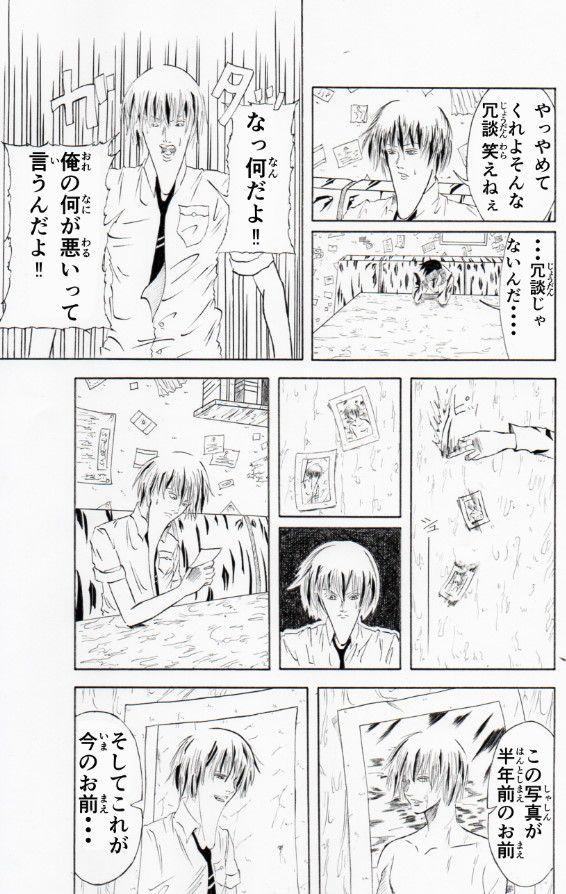 【無料】so!男前