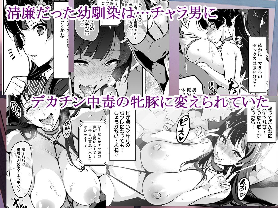 【二次元】紫陽花の散ル頃に 真珠貝 同人エロコミ・無料サンプル画像(スマホ対応)