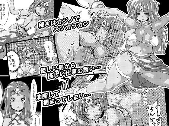 【マーニャ 同人】モンバーバラ姉妹輪姦生ハメ劇場
