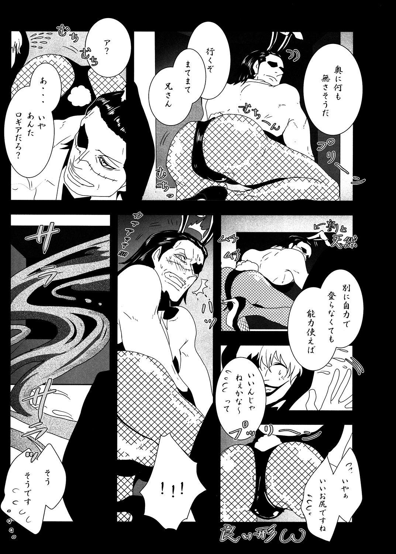 AVアニメなう [今すぐ読める同人サンプル] 「GAZE」(ビリケン)