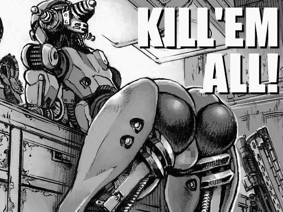 KILL'EM ALL!の表紙