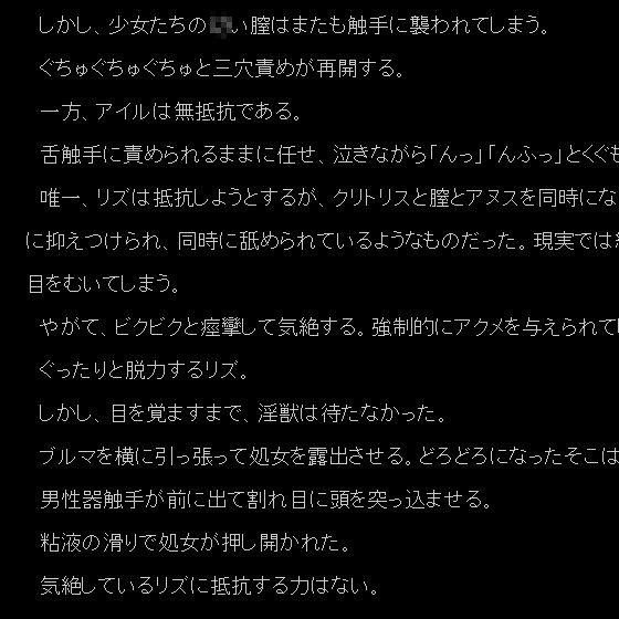 Katsuni vs Anissa ケイト レズビアン 69