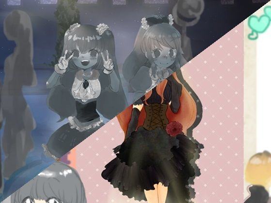 『月明かりの魔法少女像』/『フィギュアイドル』の表紙