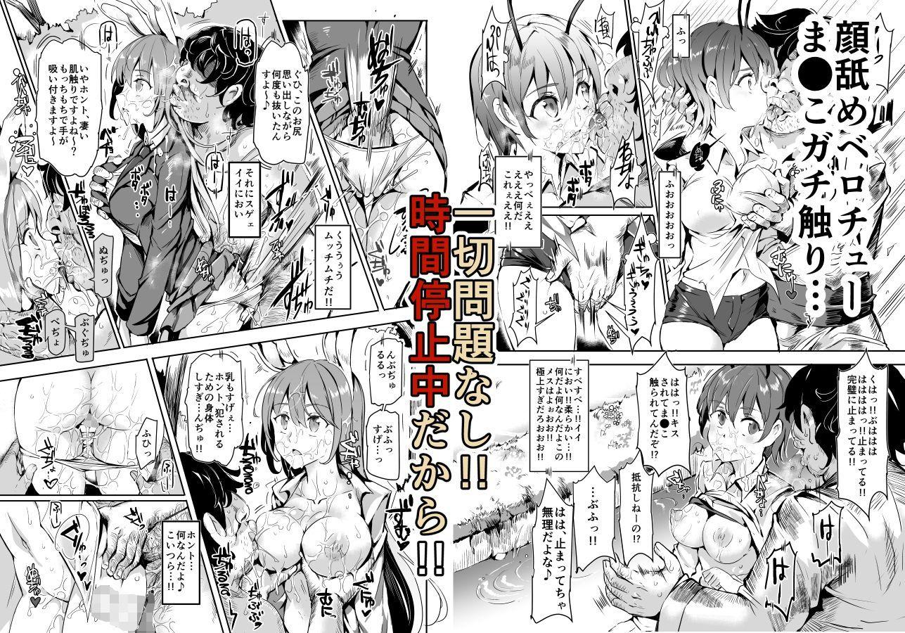 幻想郷時姦停止club1,2 画像