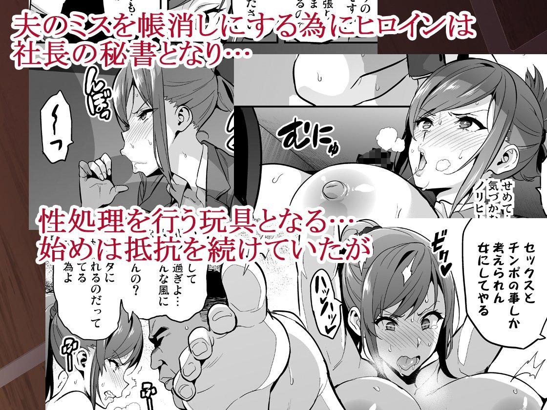 【二次元】向日葵ハ夜ニ咲ク 真珠貝 同人エロコミ・無料サンプル画像(スマホ対応)