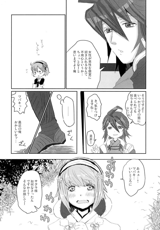 https://www.dmm.co.jp/dc/doujin/-/detail/=/cid=d_129664/