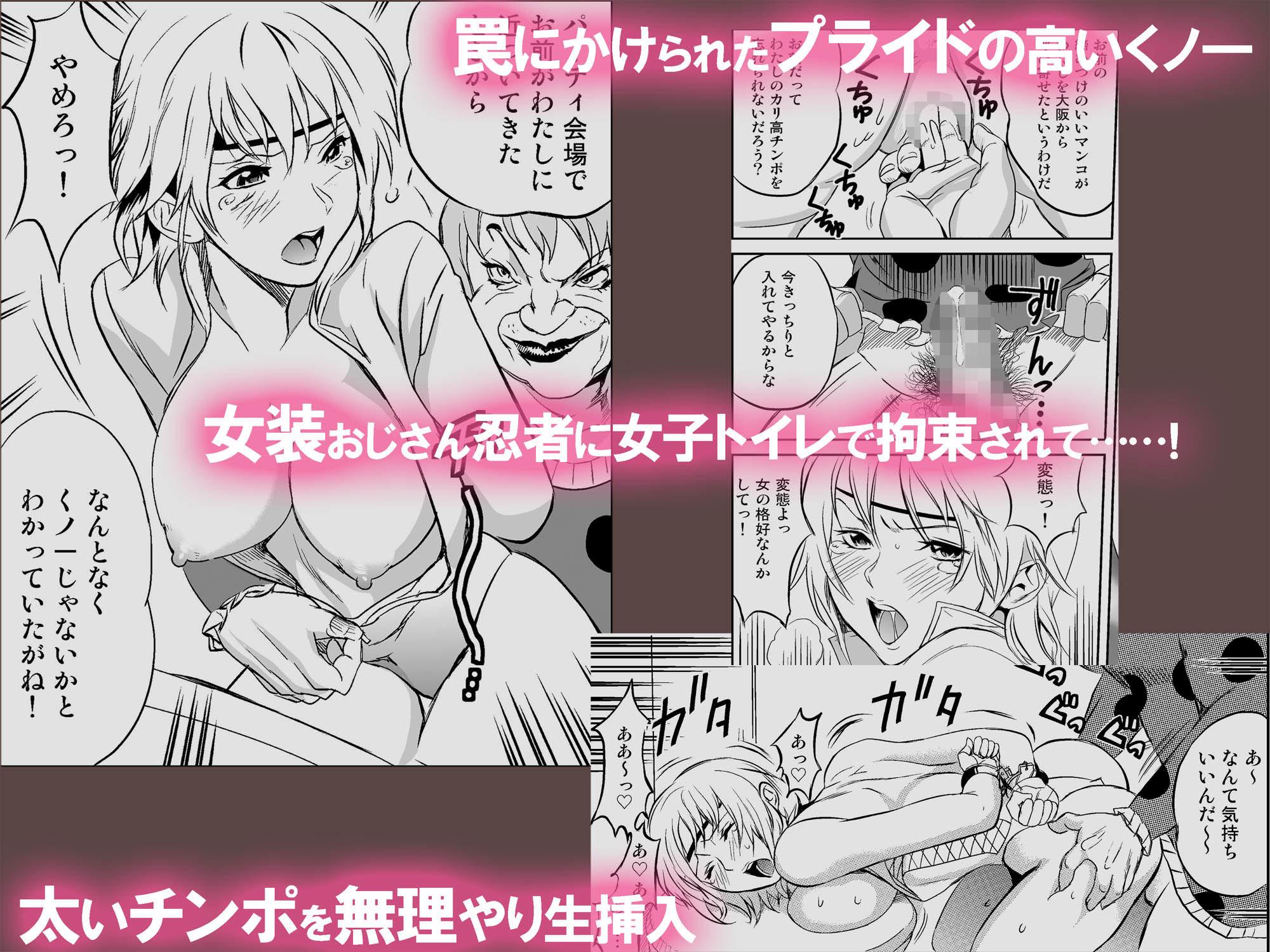OL���ΰ� �ɤ����٥ߥå���� Vol.2 ���������Ȥ�������OL��櫤ˤ����äƽä��ߤ��������������� ����