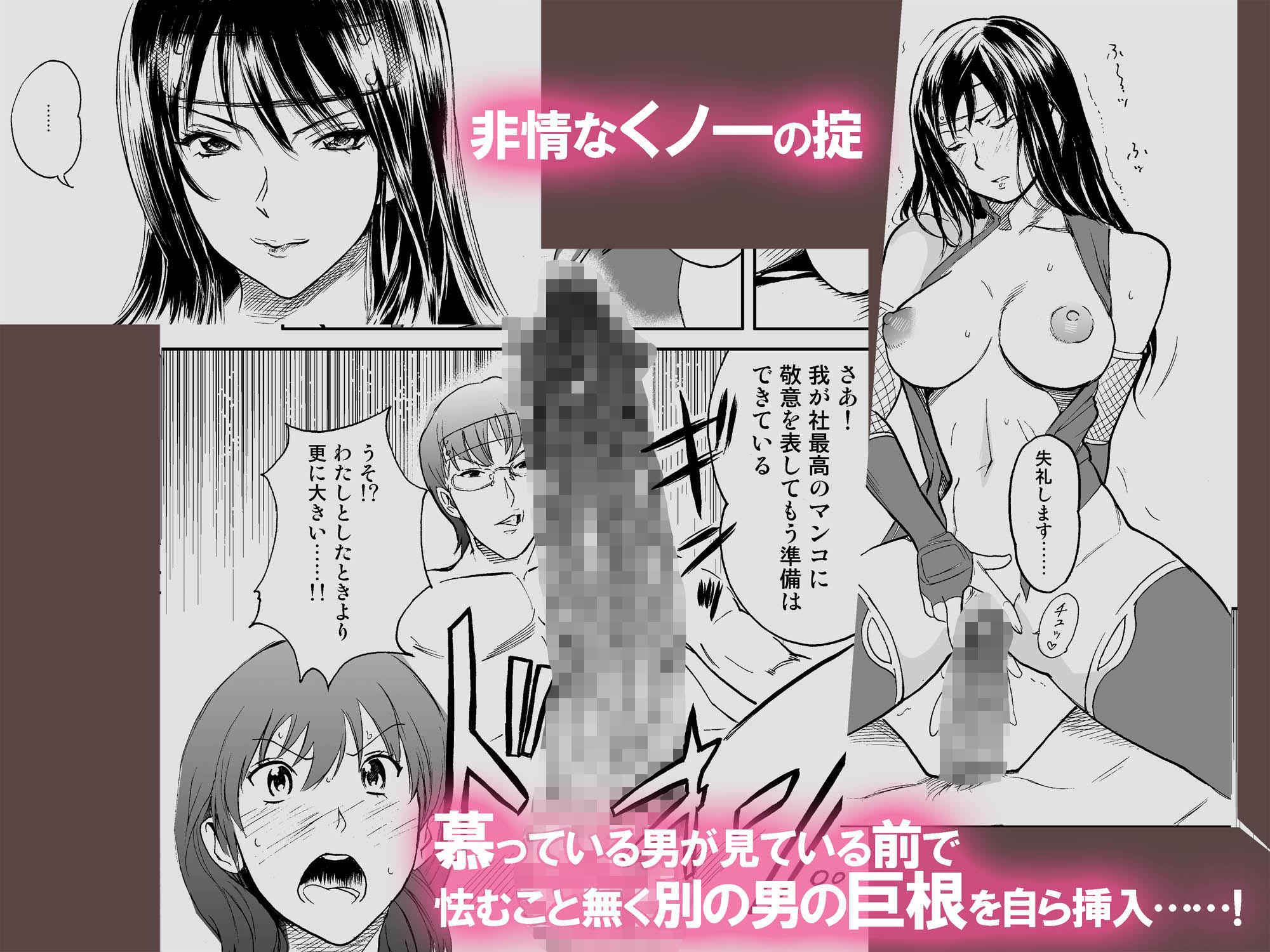 OL���ΰ� �ɤ����٥ߥå���� Vol.4 �٥åɤȤ����Ƥ����Ǻ����褦�����ɤ���̤��������դ�ӵ�� ����