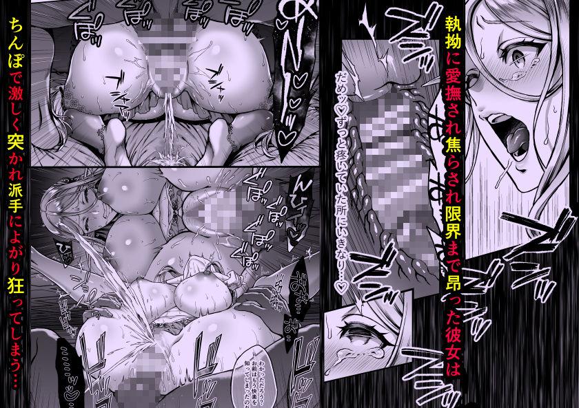 黄昏の娼エルフ3-娼婦にされた気高きハイエルフ2 画像