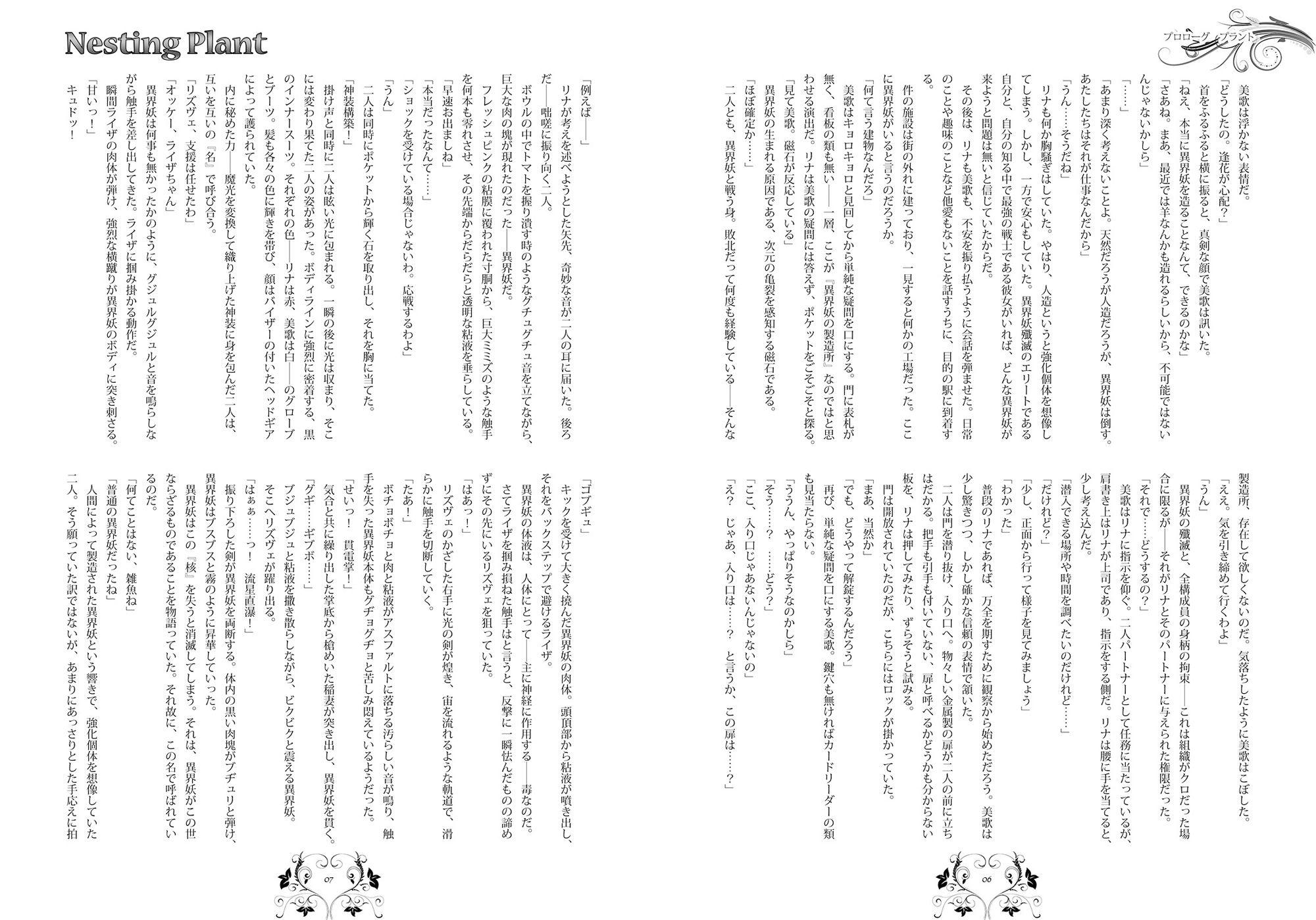 https://www.dmm.co.jp/dc/doujin/-/detail/=/cid=d_133990/