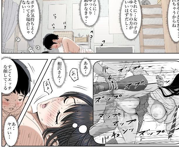 ������ˤ˿����� �롼��2 Vol.4 ����