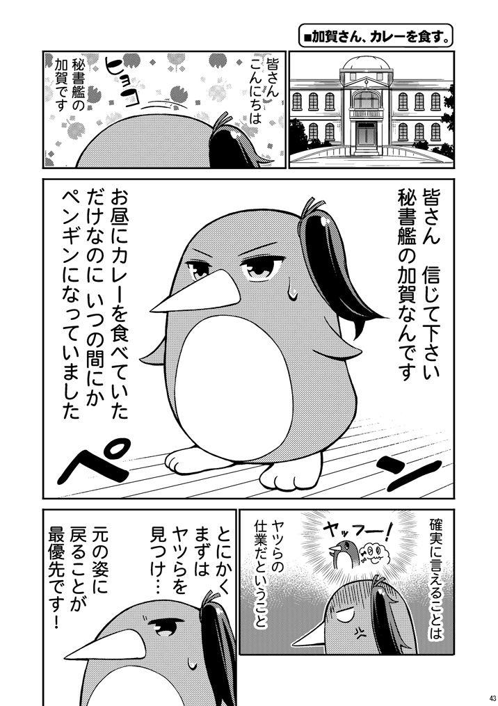https://www.dmm.co.jp/dc/doujin/-/detail/=/cid=d_135374/