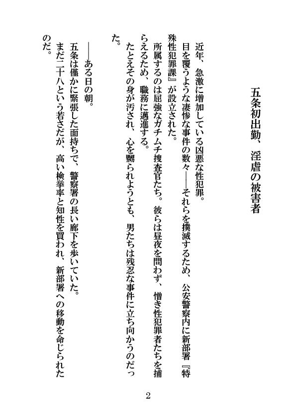 https://www.dmm.co.jp/dc/doujin/-/detail/=/cid=d_136713/