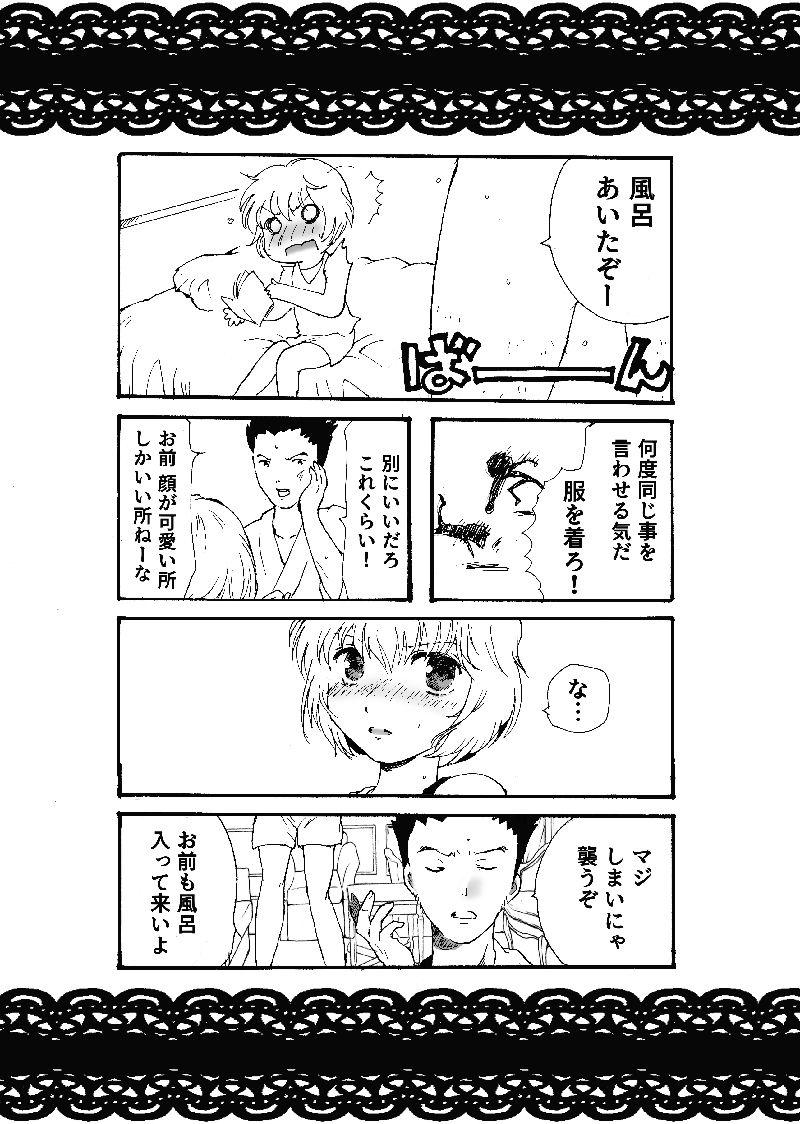 https://www.dmm.co.jp/dc/doujin/-/detail/=/cid=d_136935/