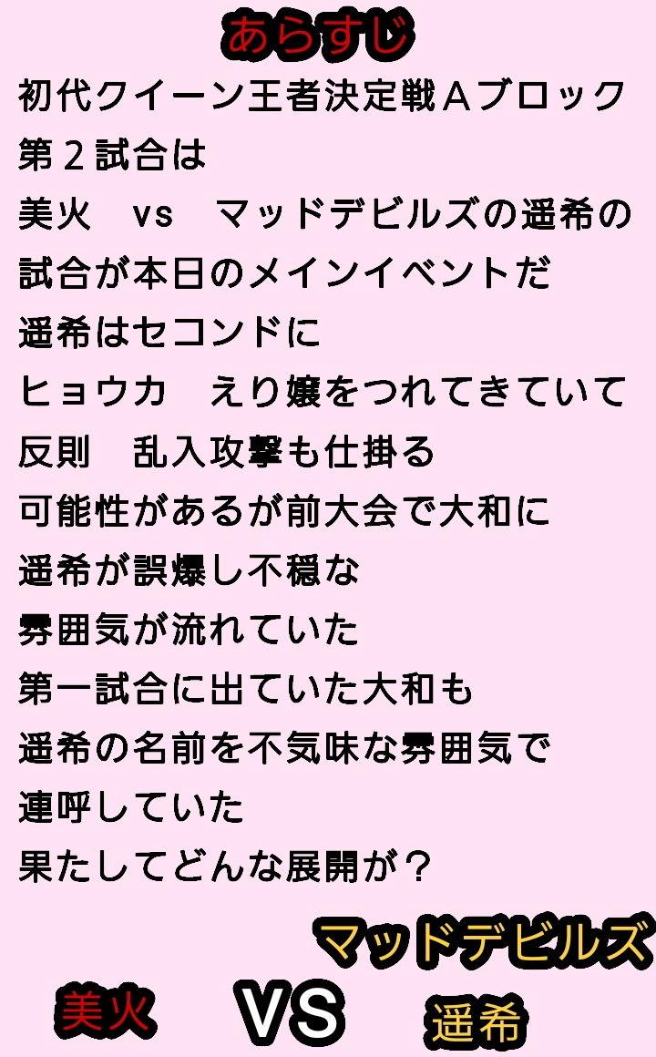 https://www.dmm.co.jp/dc/doujin/-/detail/=/cid=d_137076/