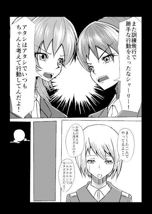 https://www.dmm.co.jp/dc/doujin/-/detail/=/cid=d_137891/
