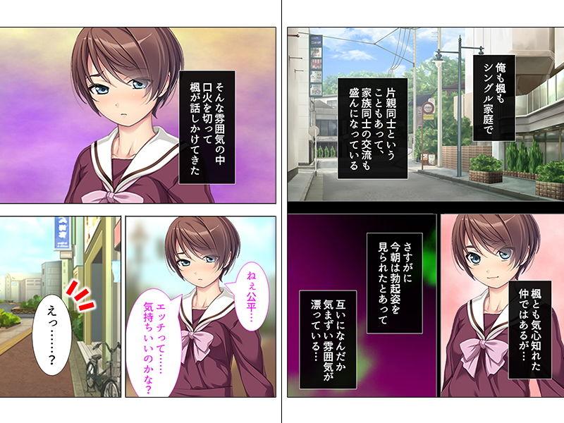 https://www.dmm.co.jp/dc/doujin/-/detail/=/cid=d_138124/
