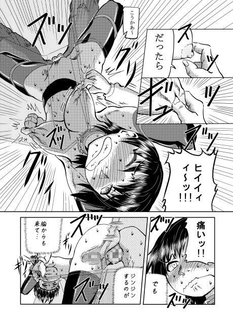 https://www.dmm.co.jp/dc/doujin/-/detail/=/cid=d_138424/