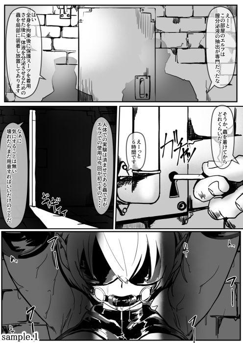 https://www.dmm.co.jp/dc/doujin/-/detail/=/cid=d_138833/