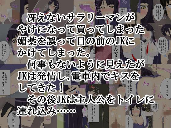 https://www.dmm.co.jp/dc/doujin/-/detail/=/cid=d_138878/