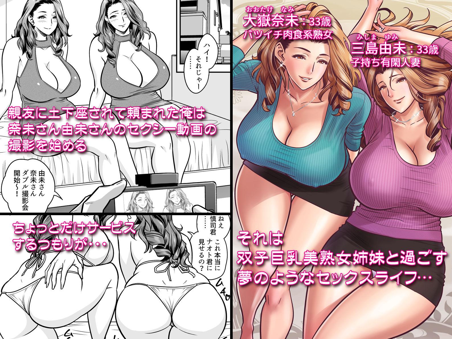https://www.dmm.co.jp/dc/doujin/-/detail/=/cid=d_138956/