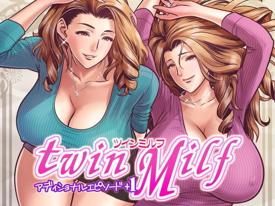 twin Milf ���ǥ�����ʥ륨�ԥ����ɡ�1