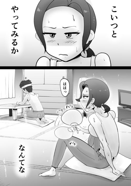 https://www.dmm.co.jp/dc/doujin/-/detail/=/cid=d_139774/