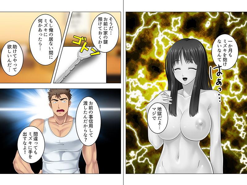 https://www.dmm.co.jp/dc/doujin/-/detail/=/cid=d_139806/