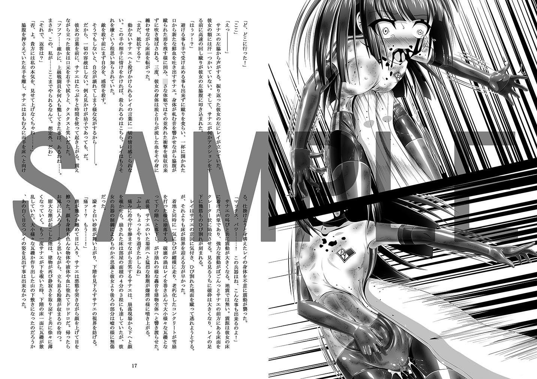 https://www.dmm.co.jp/dc/doujin/-/detail/=/cid=d_140701/