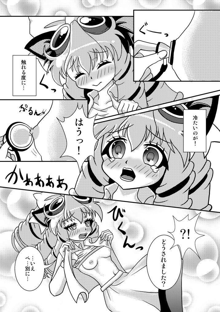 発情期マリア検査 エロアニメ画像