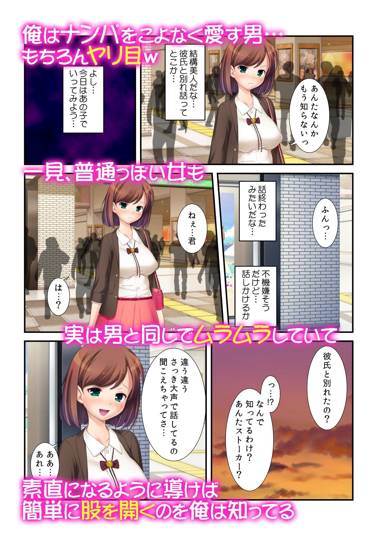 https://www.dmm.co.jp/dc/doujin/-/detail/=/cid=d_141367/