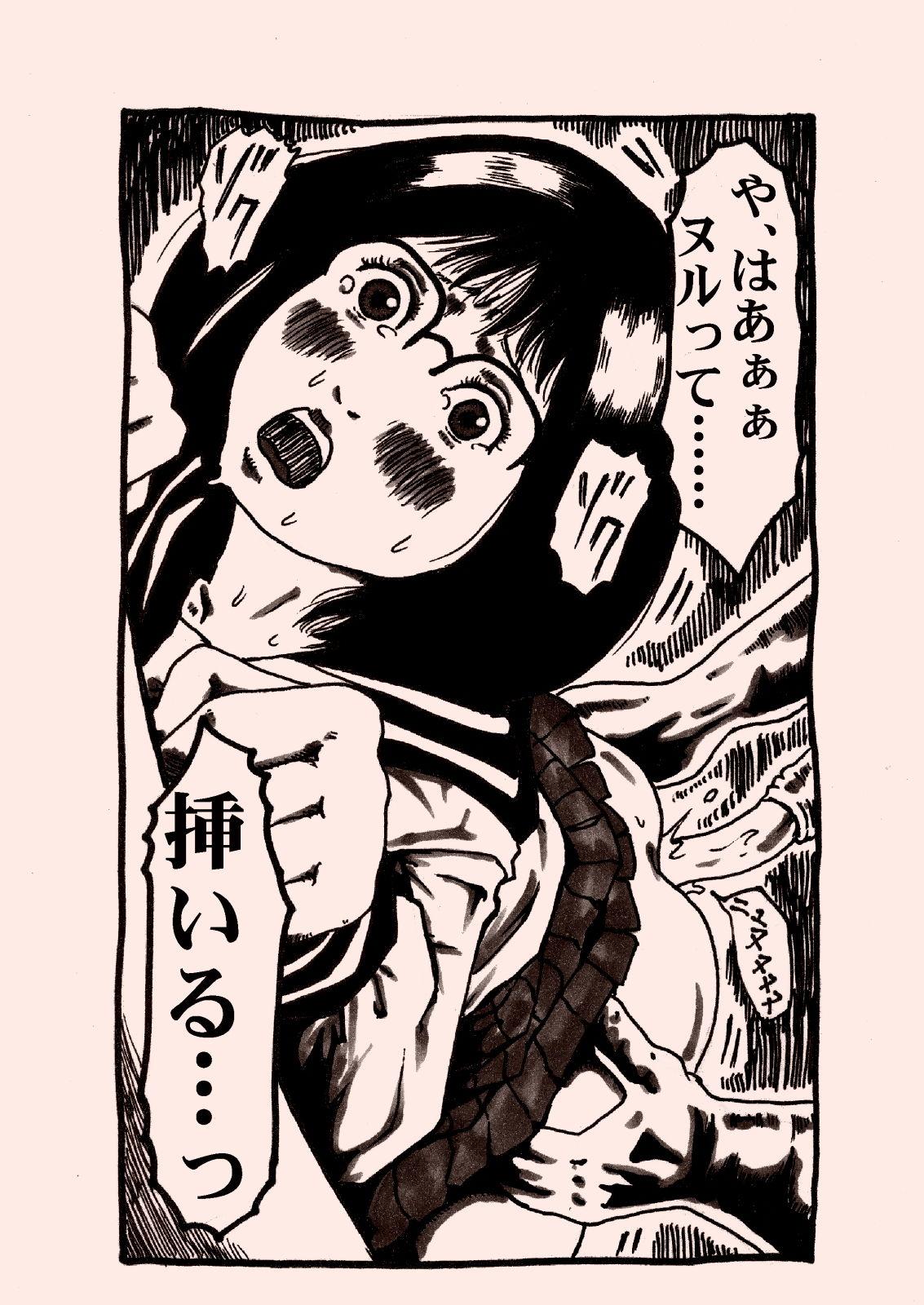 https://www.dmm.co.jp/dc/doujin/-/detail/=/cid=d_141470/