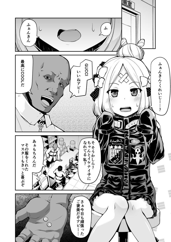 https://www.dmm.co.jp/dc/doujin/-/detail/=/cid=d_141577/