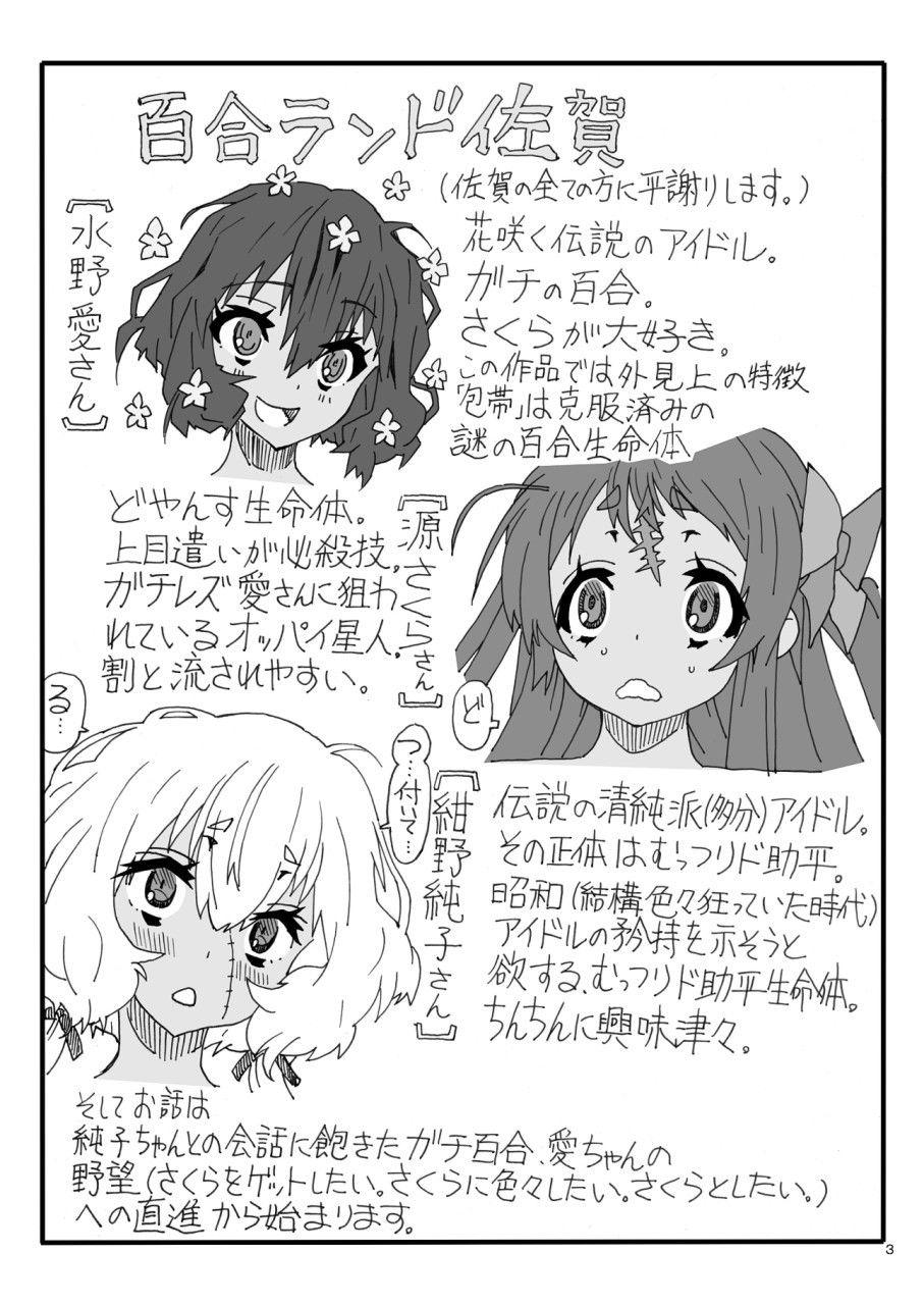 https://www.dmm.co.jp/dc/doujin/-/detail/=/cid=d_147363/