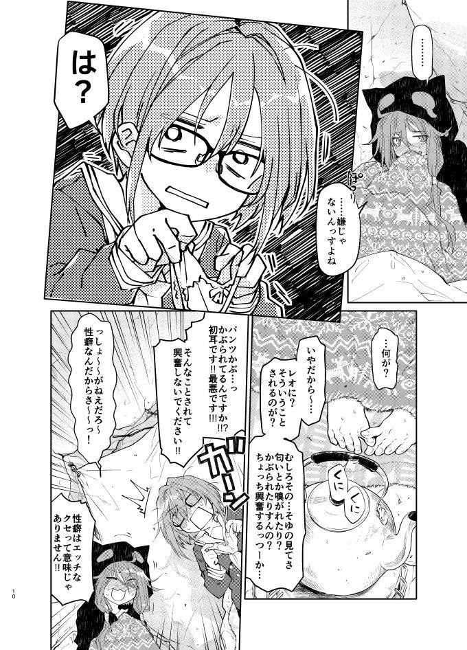 https://www.dmm.co.jp/dc/doujin/-/detail/=/cid=d_147379/