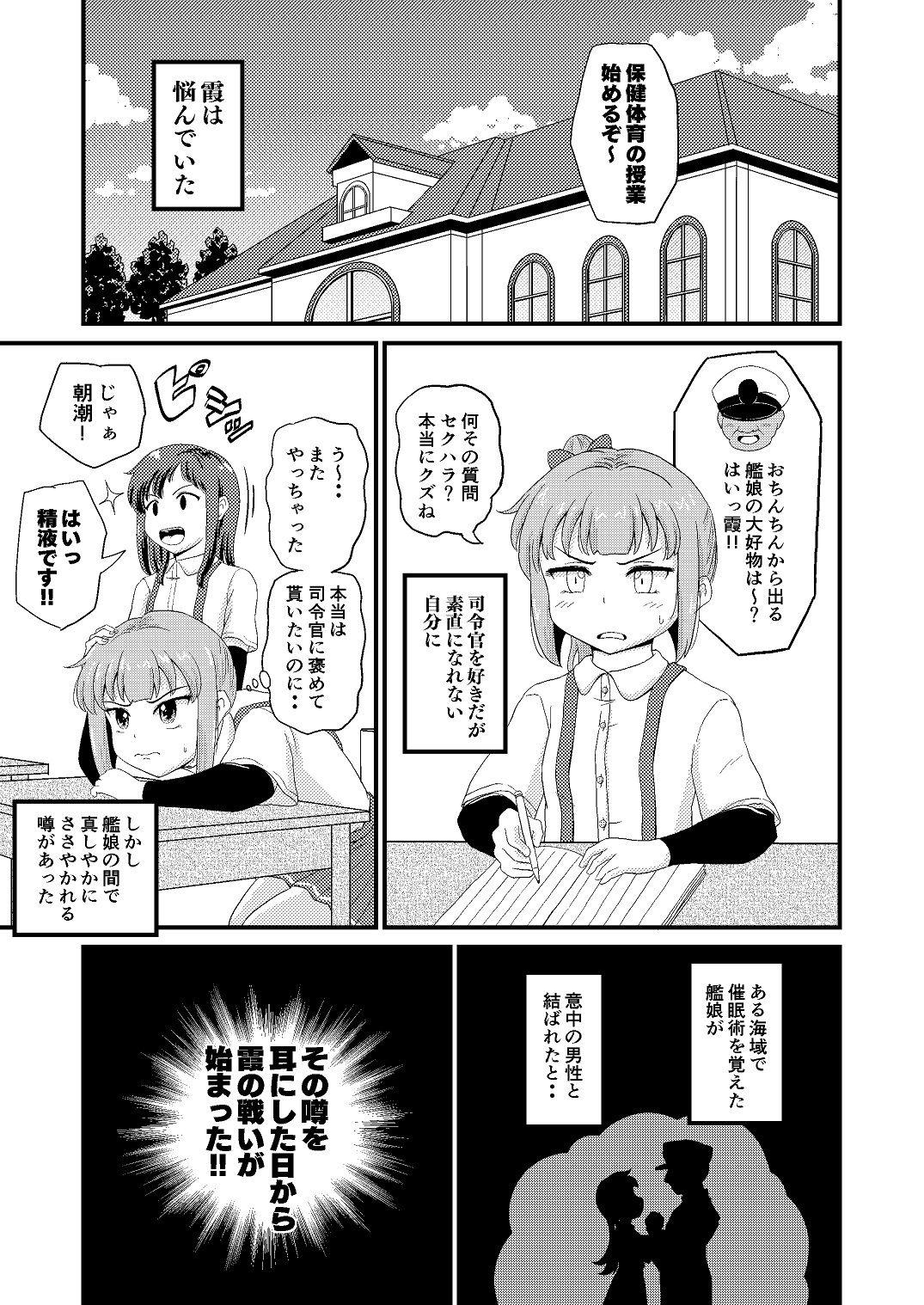 https://www.dmm.co.jp/dc/doujin/-/detail/=/cid=d_147427/