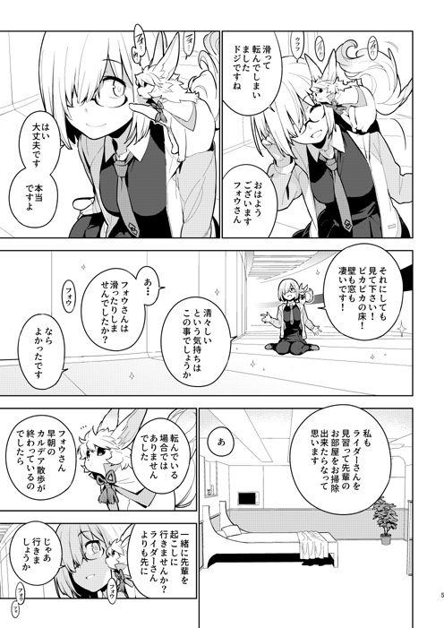 https://www.dmm.co.jp/dc/doujin/-/detail/=/cid=d_148256/