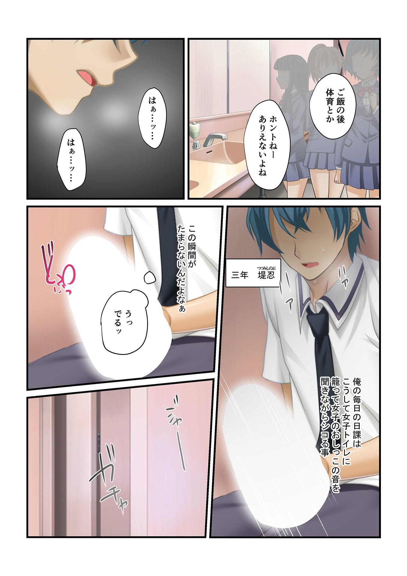 https://www.dmm.co.jp/dc/doujin/-/detail/=/cid=d_148907/