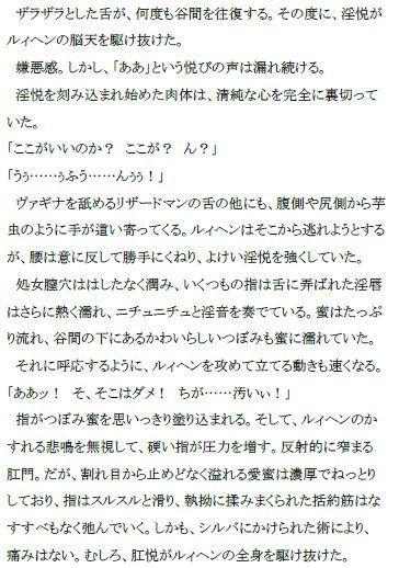 https://www.dmm.co.jp/dc/doujin/-/detail/=/cid=d_149031/