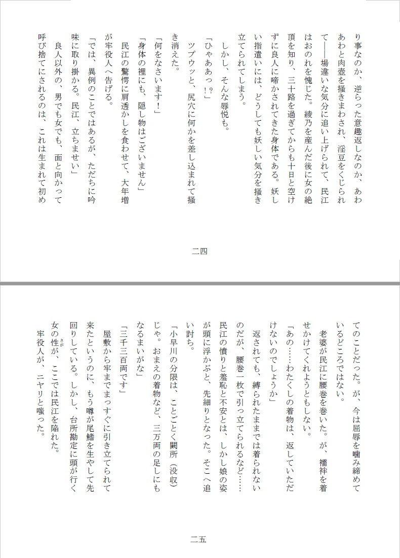 https://www.dmm.co.jp/dc/doujin/-/detail/=/cid=d_149066/