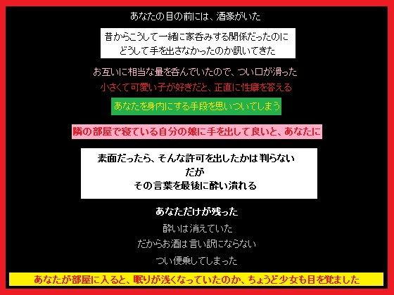 https://www.dmm.co.jp/dc/doujin/-/detail/=/cid=d_149100/