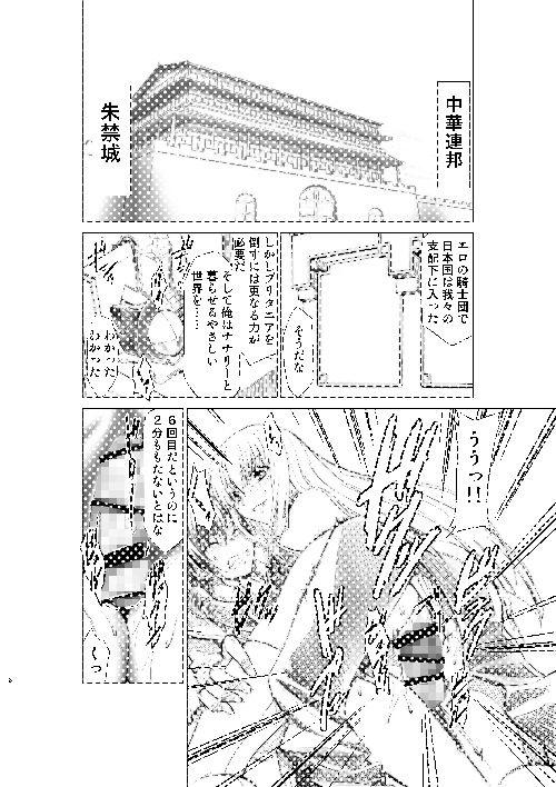 https://www.dmm.co.jp/dc/doujin/-/detail/=/cid=d_149165/