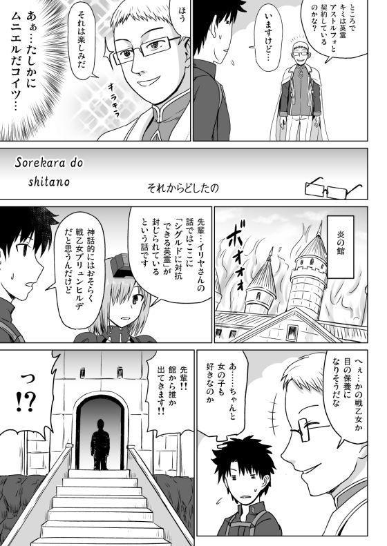 https://www.dmm.co.jp/dc/doujin/-/detail/=/cid=d_149253/