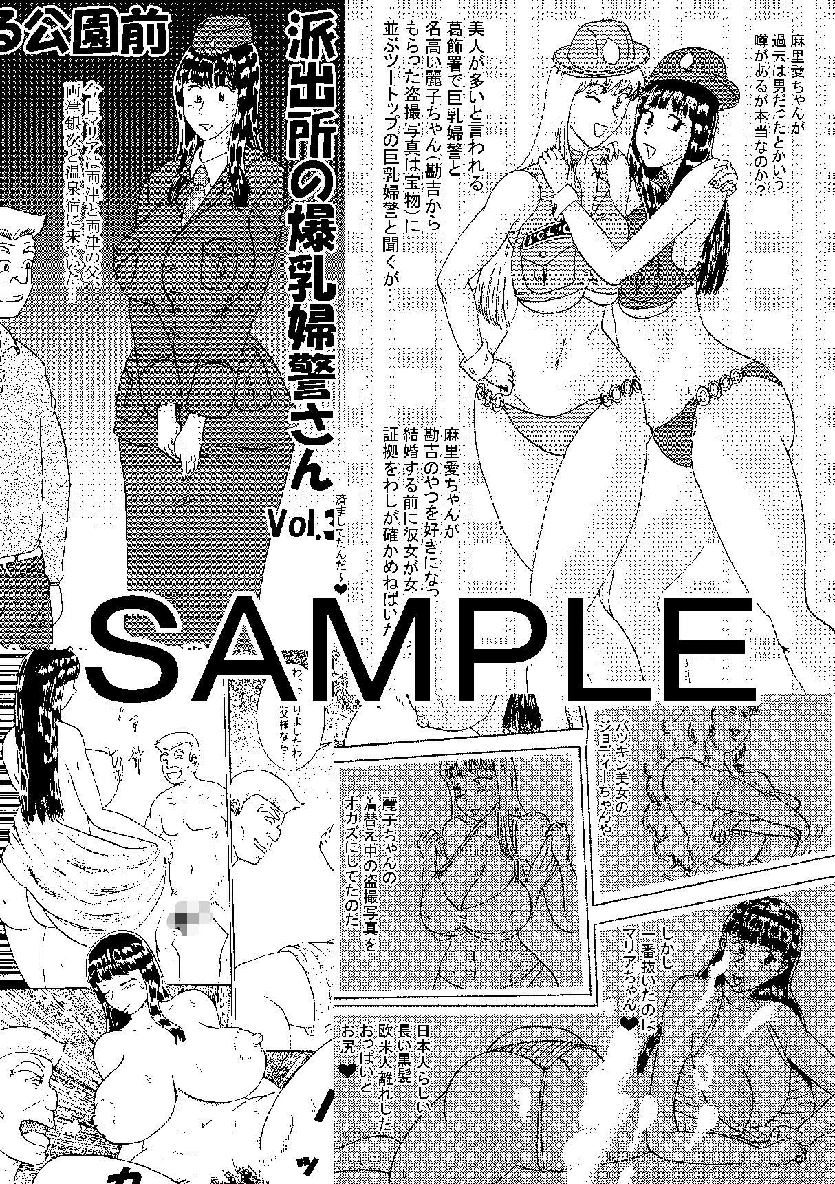 https://www.dmm.co.jp/dc/doujin/-/detail/=/cid=d_149517/