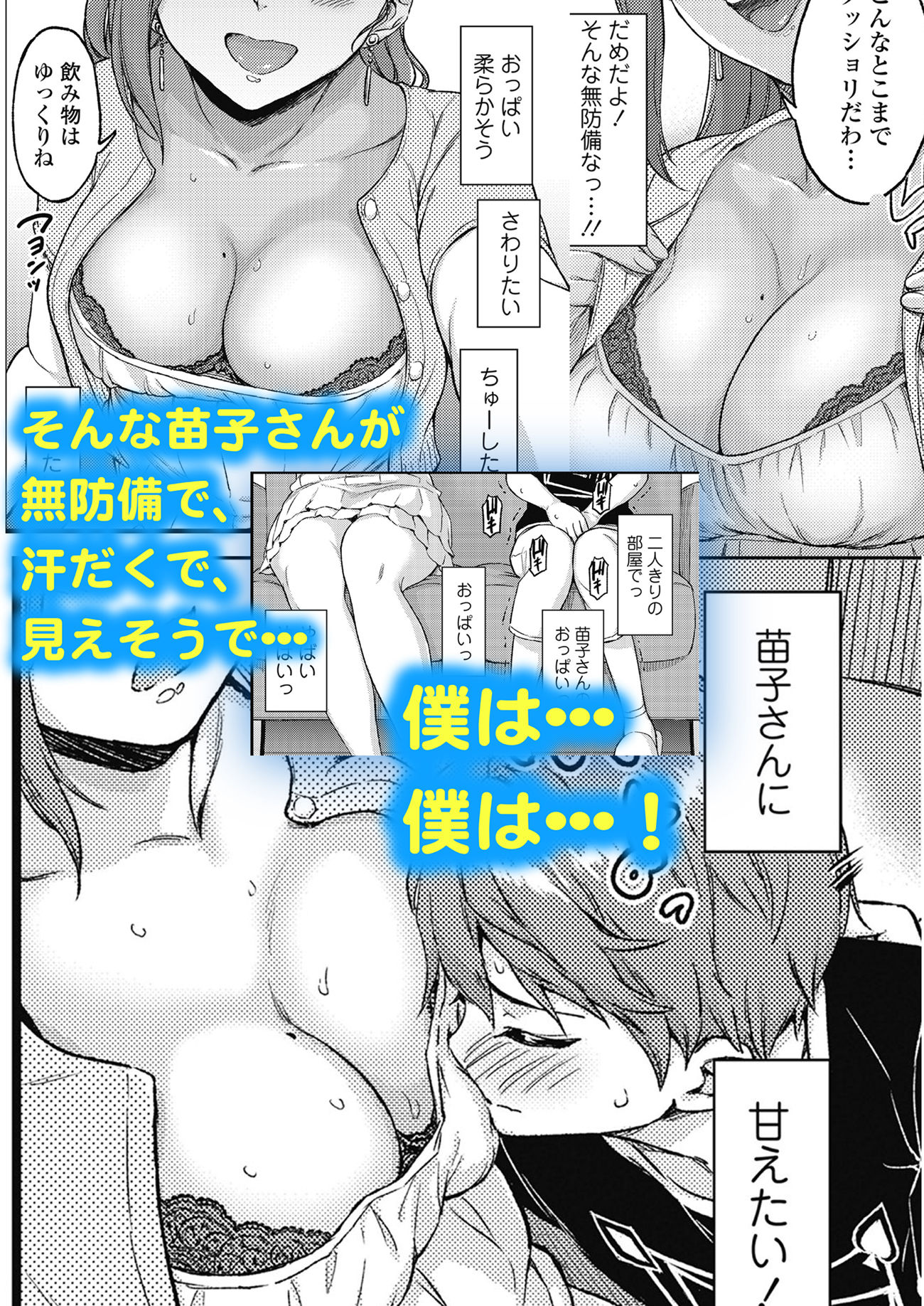 https://www.dmm.co.jp/dc/doujin/-/detail/=/cid=d_149839/