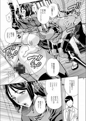 https://www.dmm.co.jp/dc/doujin/-/detail/=/cid=d_150557/